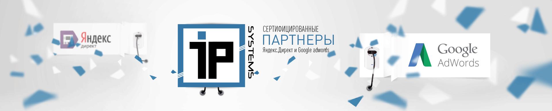 продвижение сайтов иван севостьянов
